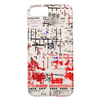 Foreign Torn Peeled Billboard iPhone 8/7 Case