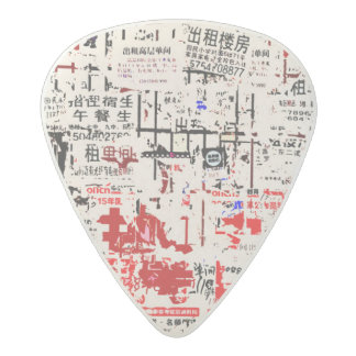 Foreign Torn Peeled Billboard Wall Acetal Guitar Pick
