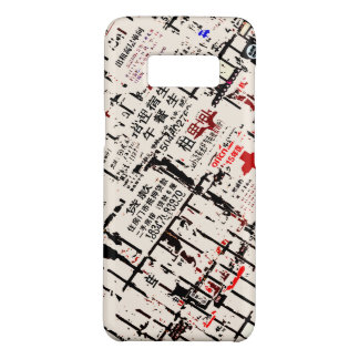 Foreign Torn Peeled Billboard Wall Case-Mate Samsung Galaxy S8 Case
