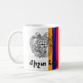Forever Armenian Mug