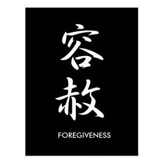 Forgiveness - Yousha Postcard