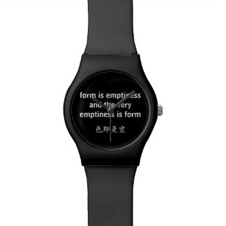 form is emptiness and the very emptiness is form watches