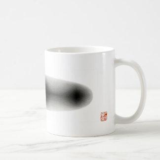 Form within Form Mag Coffee Mug