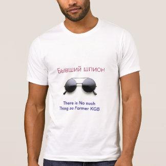 Former Spy: T-Shirt (White)