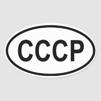 "FOUR ""CCCP"" OVAL STICKER"
