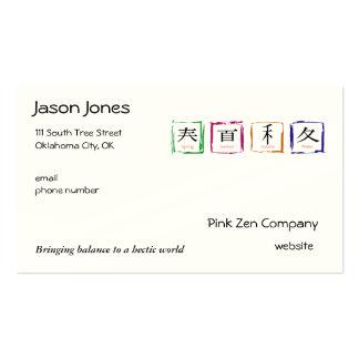 Four Seasons - Japanese Business Card