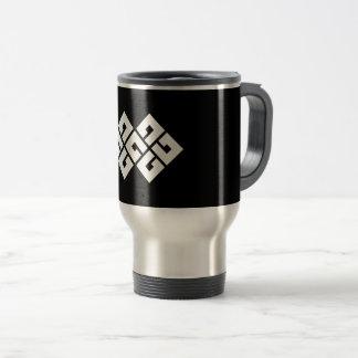 Four squares joining two travel mug