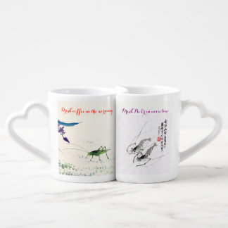 Four time zone tea, pair set teacup coffee mug set