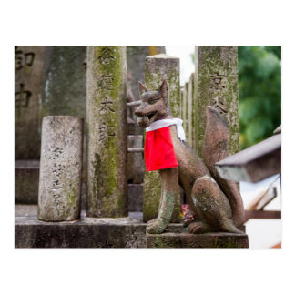 Fox Statue of Fushimi Inari Shrine Postcard