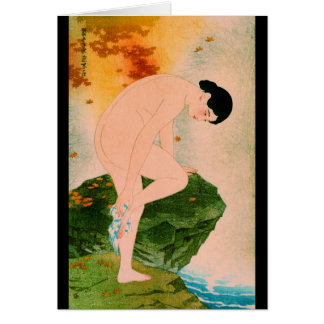 Fragrant Bath 1930 Card