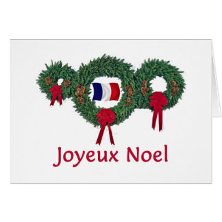 France Christmas 2 Greeting Cards