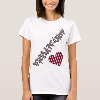 Frankfurt Love T-Shirt