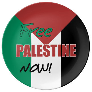 Free Palestine Now Palestinian Flag Porcelain Plates