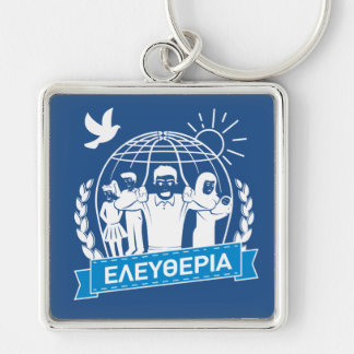 FREEDOM (ΕΛΕΥΘΕΡΙΑ) - GREEK LANGUAGE - GREECE Silver-Colored SQUARE KEYCHAIN