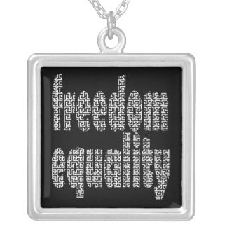 freedom equality Necklace