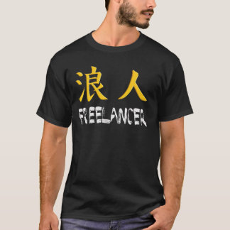 Freelancer (Ronin) T-Shirt