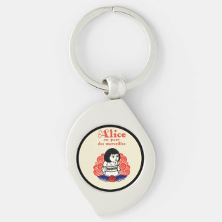 French Alice Book Cover Silver-Colored Swirl Keychain
