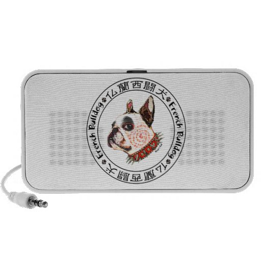 French Bulldog/Kabuki PC Speakers