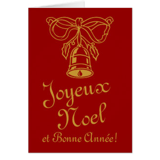 French Christmas greeting card | Joyeux Noel