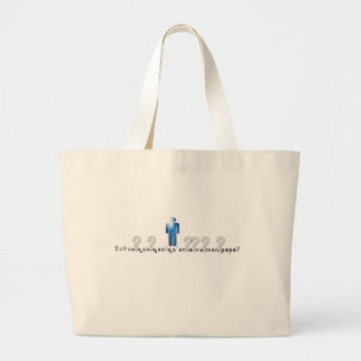 French-Daddy Large Tote Bag