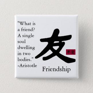 Friendship 1 2 inch square button