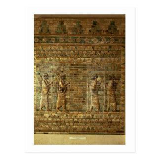 Frieze of archers of the Persian king's guard, fro Postcard