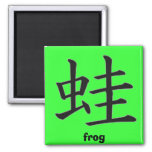 frog kanji fridge magnet