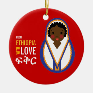 From Ethiopia With Love Adoption Keepsake Ceramic Ornament