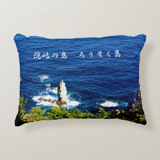 From the mainland by ferryboat candle island of accent pillow