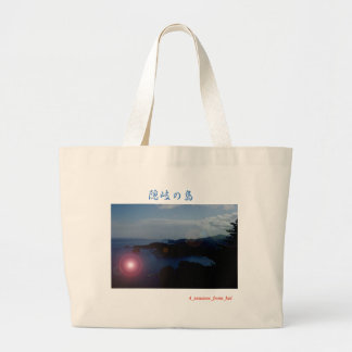 From the mainland by ferryboat with Oki of Large Tote Bag