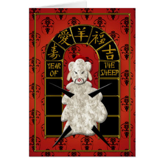 Fu Manchu Lamb - Year of the Sheep Card