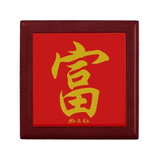 Fu (Rich) Mahogany Gift Box