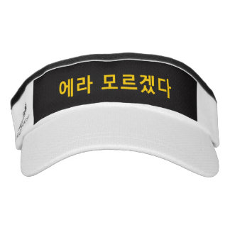 😈Fuck It-FXXK It in Korean-I Love KPop♪♥😈 Visor