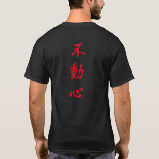 Fudoshin for Cool People (Red) T-Shirt