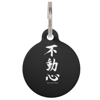 """Fudoshin"" Japanese Kanji Meaning Immovable Mind Pet ID Tag"