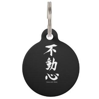 """Fudoshin"" Japanese Kanji Meaning Immovable Mind Pet Nametag"