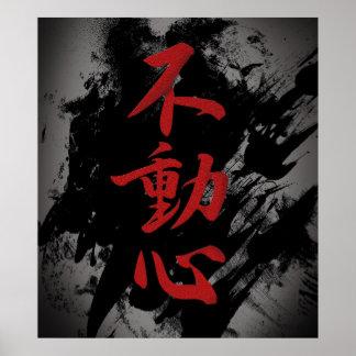fudoshin poster