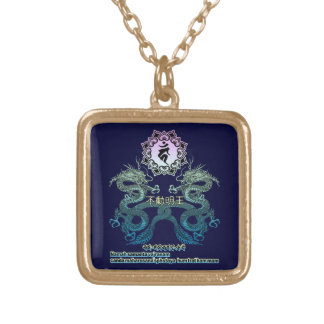Fudou-myouou 2 gold plated necklace