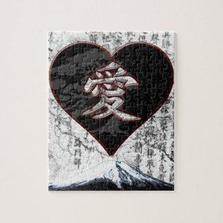 Fuji Heart  - Kanji Love - Black & Red Jigsaw Puzzle