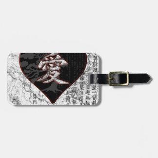 Fuji Heart  - Kanji Love - Black & Red Luggage Tag