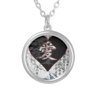 Fuji Heart  - Kanji Love - Black & Red Silver Plated Necklace