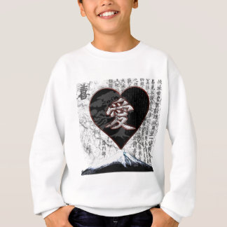 Fuji Heart  - Kanji Love - Black & Red Sweatshirt