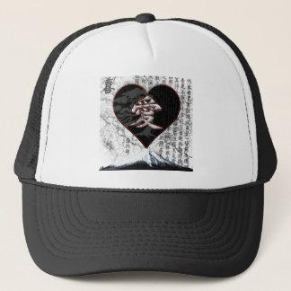 Fuji Heart  - Kanji Love - Black & Red Trucker Hat