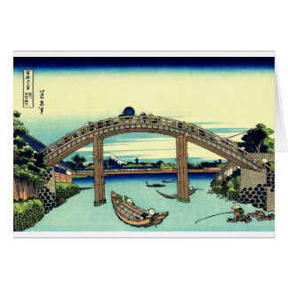 Fuji_seen_through_the_Mannen_bridge_at_Fukagawa.jp Card