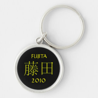 Fujita Monogram Keychain