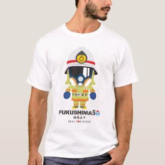 FUKUSHIMA50! Pray for Japan! Firefighter T-Shirt