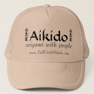Full Circle Aikido Hats