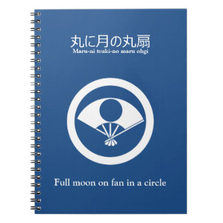 Full moon on fan in circle spiral notebook