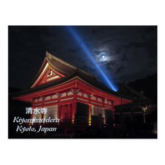 Full Moon Over Kiyomizu-Dera Postcard