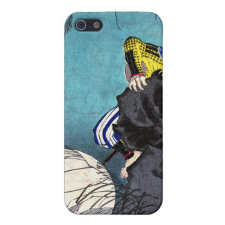 Full Moon Over Mount Inaba 1880 Case For The iPhone 5